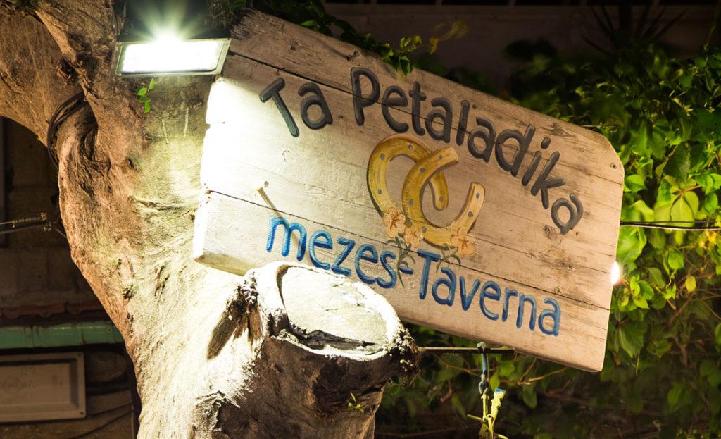petaladika-gallery-03